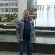 Виктор 66 Плавск