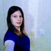 наталья, 21, г.Тюмень
