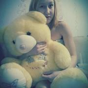 Ксения, 22, г.Ленск