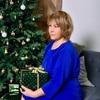 Lyudmila, 45, Arkhangelsk