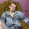 Taf, 35, г.Свердловск