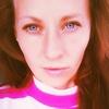Натали, 33, Селидове