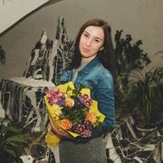 Аня, 24, г.Орел