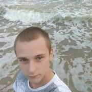 Максим, 23, г.Гусев