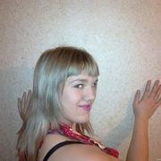 Татьяна, 26, г.Барыш
