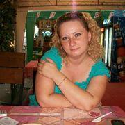 Юлия, 37, г.Рыльск