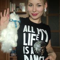 Анастасия, 38 лет, Рак, Большой Камень