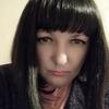 Татьяна, 40, г.Воронеж