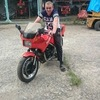 Вадим, 47, г.Партизанск