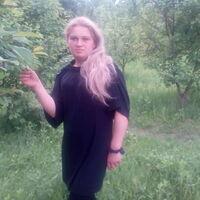 катерина, 33 года, Козерог, Мукачево
