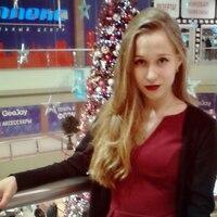 Екатерина, 24 года, Козерог, Екатеринбург