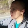Денис, 25, г.Ханты-Мансийск