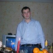 виталий 41 Мурманск