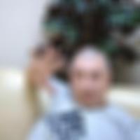 Сергей, 36 лет, Стрелец, Домодедово