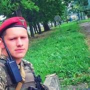 Алексей 22 Киев