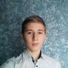 Денис, 16, г.Кременчуг