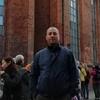 Игорь, 44, г.Серпухов
