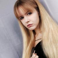 Анастасия Вадимовна, 19 лет, Дева, Миасс