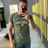 Вадим, 24, г.Николаев