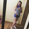 Natali, 20, Konotop