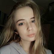 Анна, 20, г.Щелково