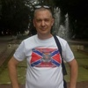 Евгений, 39, г.Минеральные Воды