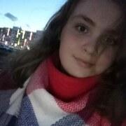 Елизавета, 18, г.Тюмень