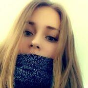 Віка, 17, г.Ровно