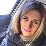 Инна, 26, г.Одинцово