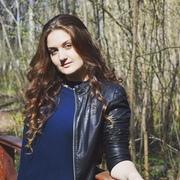 Татьяна, 25, г.Коряжма