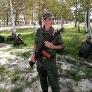 ♏Серый, 32, г.Райчихинск