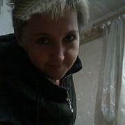 Вероника, 47, г.Сергиевск