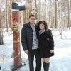 Оксана, 32, г.Озерск