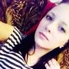Светлана, 21, г.Новобурейский