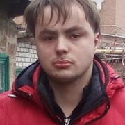 Михаил 20 Сальск