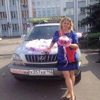вероника, 33 года, Овен, Новокузнецк
