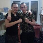 вася Лукяненко 27 лет (Близнецы) Мукачево