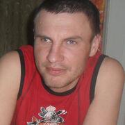 максим 39 Ключи (Алтайский край)