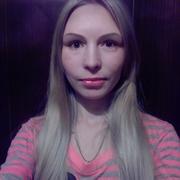 Екатерина 29 Магнитогорск