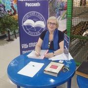 Галина, 64, г.Благовещенск