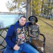 СЕРЁГА 42 года (Овен) Кострома