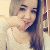 Рузиля Газизова, 18, г.Арск