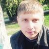 Виталя, 34, г.Симферополь