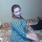 Анастасия 33 года (Дева) Костанай