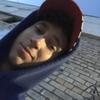 emils, 19, г.Рига