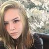 Erica, 18, г.Казань