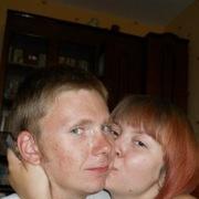 Маша, 28, г.Павлово