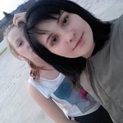 карина, 18, г.Уссурийск