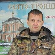 Юрий 43 Горнозаводск