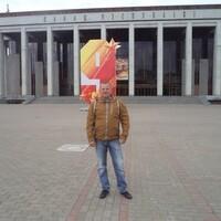эдуард, 49 лет, Козерог, Минск